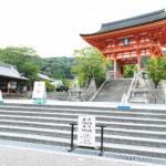 鎌倉新仏教と旧仏教のまとめ 日本史Bの常識37